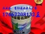 环氧富锌底漆作用、用量