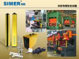 红外线保护装置 深圳安全光栅厂家
