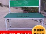 东莞厂家直销坚成电子铝型材工作台BL08防静电流水线操作台