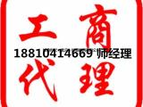 北京投资基金公司转让及费用