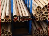 精密无缝H62黄铜管价格 薄壁装饰黄铜管报价