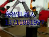 工业机器人公司,喷涂,焊接,冲压,车床,六轴机械手生产厂家