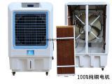 工业用冷风机 移动水冷空调扇
