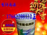 2017年环氧富锌底漆价格报价