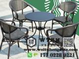 户外餐桌椅价钱 户外家具价钱 户外餐桌椅价格