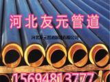 黑夹克聚氨酯保温钢管厂家货真价实
