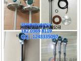 井水液位计, 消防水箱液位计,液位控制器, 储罐液位计