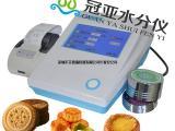 食品活度仪,冠亚新款水分活度仪,食品保质期GYW-4