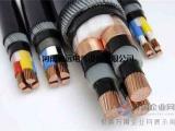 电力电缆直销