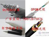 征帆铝包钢绞线JLB20A-35,厂家直销,国标正品