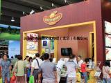 2017北京健康饮食礼品展览会