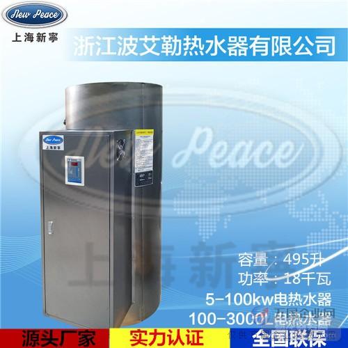 人防电热水器|300升电热水器