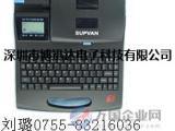 硕方TP70/76/80/86通用色带TP-R1002B