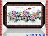 官窑制瓷高温釉下粉彩高端瓷器礼品陶瓷定制瓷板画