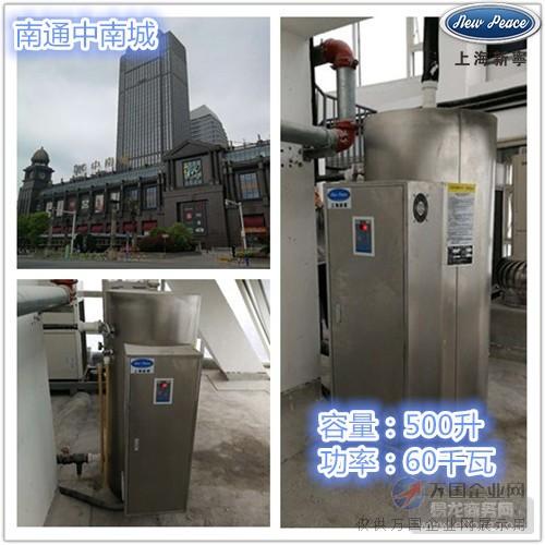 不锈钢热水器|300升电热水器