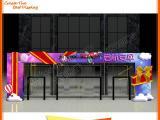 商场门头道具拱门花门造型大型DP展示道具定制