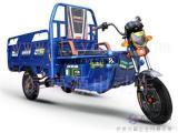 电动三轮车,绿福源电动车,电动三轮车连锁