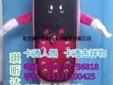 北京卡通人偶服装制作厂家,服装道具制作