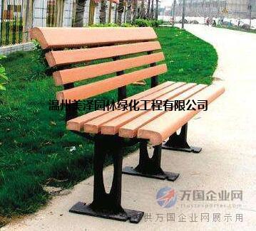 温州户外防腐木公园椅,防腐木坐凳防腐木座椅  供应企业 温州美泽园林