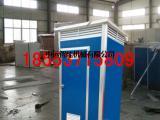 定做移动公厕 供应移动公厕 玻璃钢移动环保厕所