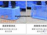 重庆赛普专业生产周转筐厂家 质量保证