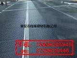 地下室防潮排水板丨国标·土工布厂家