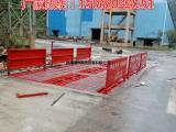 杭州工地洗车机,杭州建筑工地洗车机