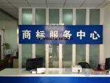 济宁社保申请 公司代理 济宁公司注册中心品质服务