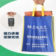 河南省九木包装有限公司的形象照片