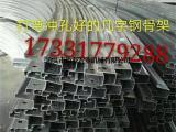 温室大棚主梁几字钢骨架安装整个过程简单方便