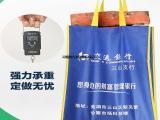 长垣无纺布手提袋定制 低至0.65元 免费设计 货到付款