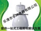 华荣GC001防水防尘防震高顶灯 华荣GC001