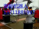 冲床车床上下料机器人,海智专业生产制造工业机器人厂商