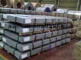 DC03钢板 DC03冷轧板 DC03卷料