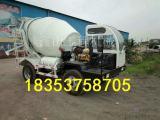 2方自上料搅拌车价格 移动式混凝土搅拌运输车