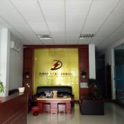东源县电力工程安装有限公司的形象照片