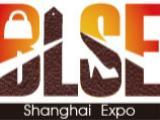 2018上海国际箱包皮具展览会