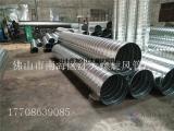 佛山具有影响力的螺旋风管厂 专业螺旋风管安装生产工程部