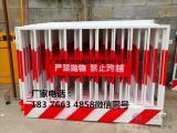 广西100元电梯洞口防护门 广西100元电梯洞口防护门厂家