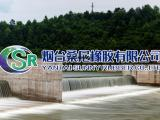 桑尼橡胶气动盾形闸门厂家价格 城市景观气盾坝生产安装