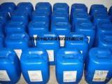 供应锅炉专用缓蚀阻垢剂    阻垢剂哪家专业