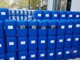 供应工业循环杀菌剂 杀菌剂产品大全