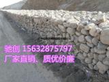 供应热镀锌铅丝笼生态护坡/防腐PVC铅丝笼无中间商质优价廉