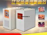 环鑫HZP-15小型中频熔炼机,第八代小型中频熔炼机