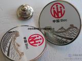 深圳市纯银徽章定做纯金银质纪念章制造工厂