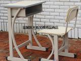 学生课桌椅促销低价批发