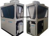 科剑冷水机源头厂家 供应盐水低温冷水机 风冷式冷水机