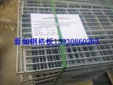 电厂热镀锌平台钢格栅板价格
