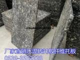 水泥砖纤维托板