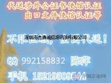 越南使馆户口簿公证认证
